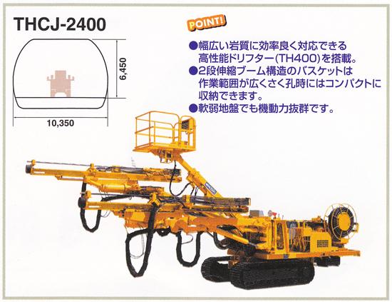 thcj2400